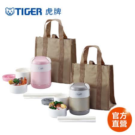 【TIGER虎牌】不鏽鋼保溫飯盒_1.5碗飯(LWR-A072)