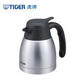 【TIGER虎牌】0.6L提倒式保溫保冷瓶(PWL-A062)