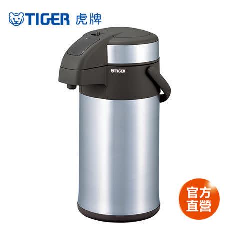 【TIGER虎牌】4.0L氣壓式不鏽鋼保溫熱水瓶(MAA-A402)