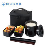 【TIGER虎牌】2.3碗飯_不鏽鋼保溫飯盒(LWY-E046)