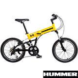 【HUMMER】20吋24速鋁折疊車-黃
