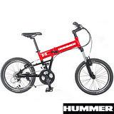 【HUMMER】20吋24速鋁折疊車-紅
