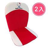 【享夢城堡】Hello Kitty 兜風紅系列-L型座椅墊(2入)