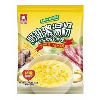 日正奶油濃湯粉100g