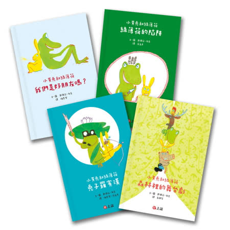 【上誼】《小黃點系列禮盒》(3書+1卷軸)