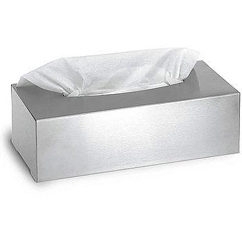 【好物推薦】gohappy 購物網《BLOMUS》簡約面紙盒評價怎樣愛 買 退貨