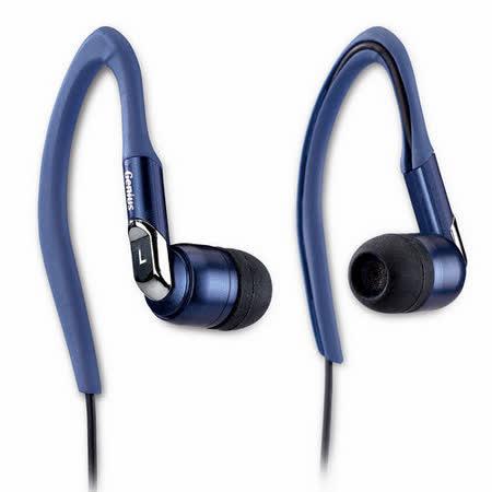 Genius GHP-205 造型酷炫運動用耳塞耳掛式耳機 運動也愛聽~