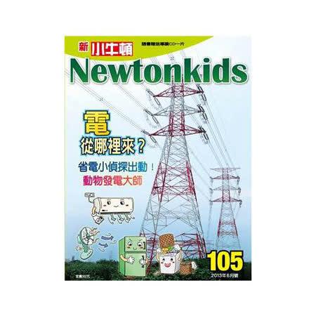 《新小牛頓》雜誌一年期(12本雜誌+12片導讀CD)