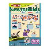 訂《新小牛頓》雜誌二年期(24本雜誌+24片導讀CD)_加送2期新小牛頓