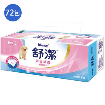 舒潔拉拉炫彩抽取式衛生紙110抽*72包(箱)