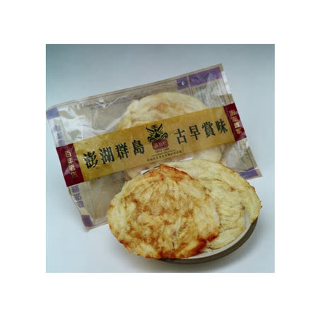 【澎湖源利軒】香魚片(140g±10%)