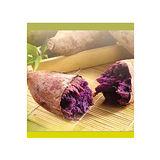 【瓜瓜園】冰烤紫心蕃藷