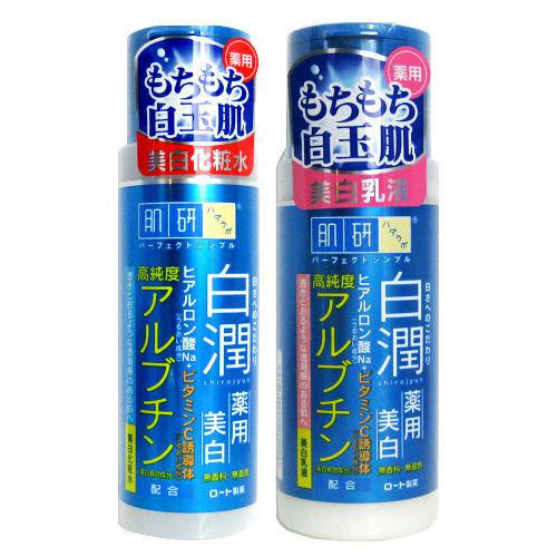 ROHTO 肌研 白潤淨白 化妝水+乳液【清爽組】