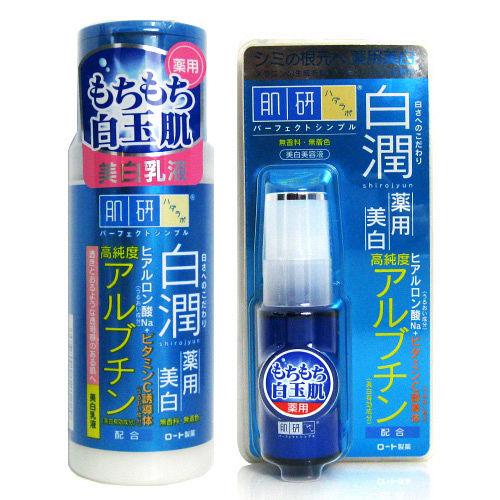 ROHTO 肌研 白潤淨白 乳液+精華液【清爽組】