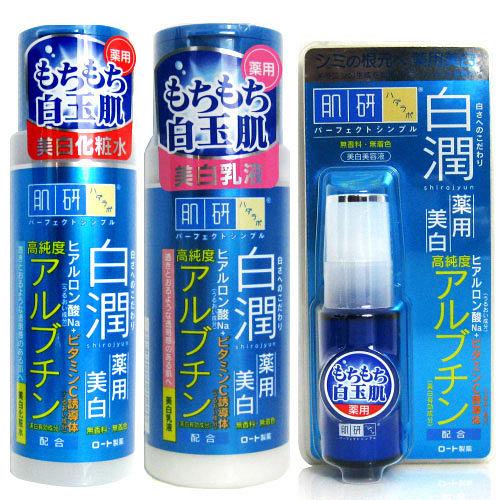 ROHTO 肌研 白潤淨白 化妝水+乳液+精華液【全系列清爽組】