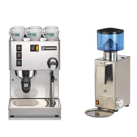 【網購】gohappy線上購物【超值組】RANCILIO MISS Silvia 半自動咖啡機 HG6473+BEZZERA BB005 AT 錐刀定量磨豆機 HG0972推薦遠東 百貨 台北