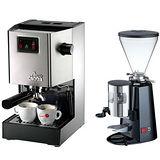 義大利GAGGIA CLASSIC專業半自動咖啡機+901N義式咖啡磨豆機 (HG0195+HG0081)