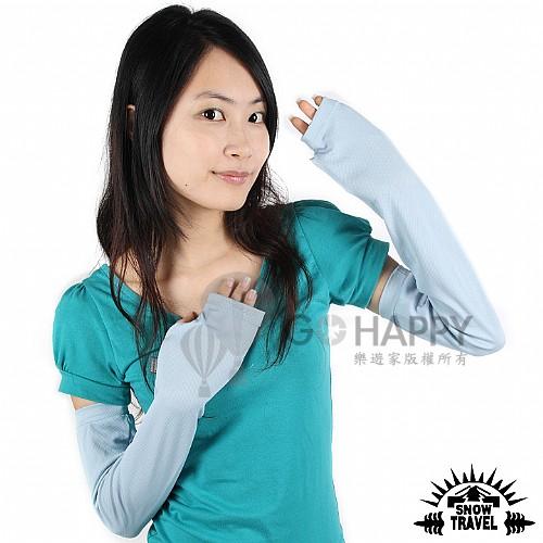 SNOWTRAVEL 平口抗UV遮陽冰涼袖套 2雙(淺藍)