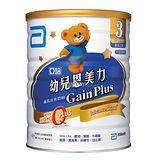 《亞培》幼兒恩美力HighQPlus優質成長奶粉1700g