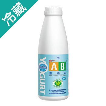 統一AB原味優酪乳902ML