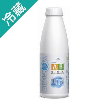 統一AB無加糖優酪乳902ML/瓶