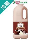 光泉巧克力調味乳1857ml