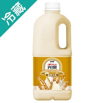 光泉麥芽調味乳1857ml