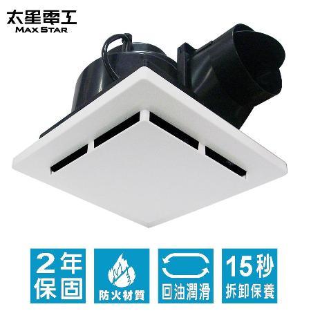 《喜馬拉雅》豪華型浴室用通風扇(側排式) WFS458