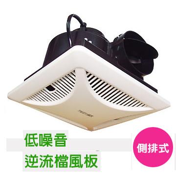《好空氣》豪華型浴室用通風扇 S-358 (側排設計) WFS358