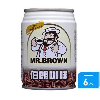 金車伯朗2合1咖啡240ml*6入