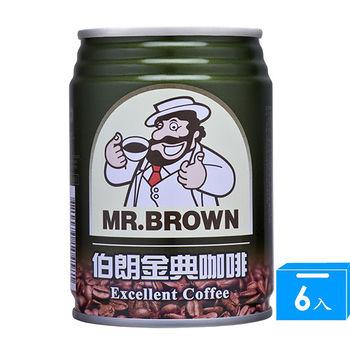 金車伯朗金典咖啡240ml*6入