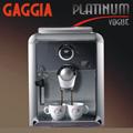 福利品~陳列機 九成五新(保固18個月)-義大利GAGGIA PLATINUM VOGUE 全自動咖啡機(HG7242)