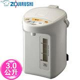 ZOJIRUSHI 微電腦電動熱水瓶3.0L  CD-XDF30-WB