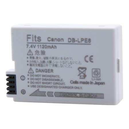 【佳美能】台灣品牌Canon LP-E8相機電池
