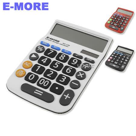 【E-MORE】太妃糖桌上型計算機 SD-12N