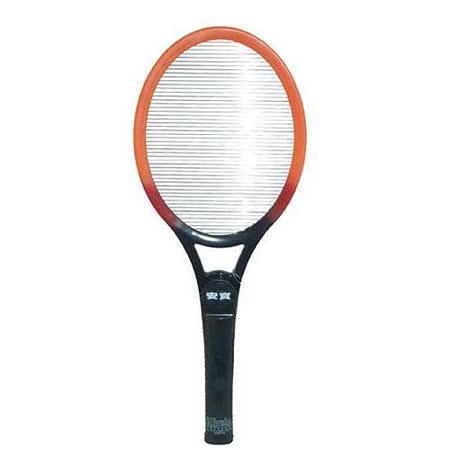 『安寶』☆強力大型電子電蚊拍-電池式 AB-9902