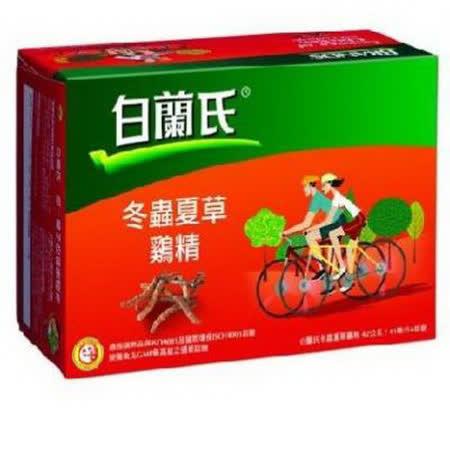 【白蘭氏】冬蟲夏草雞精 (6罐/盒*12盒)