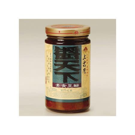 【聖祖】素食豆瓣醬