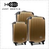Just Beetle 新炫彩★PC亮面輕硬殼旅行箱三件組~8色可選