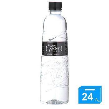 味丹竹炭礦泉水700ml*24入/箱