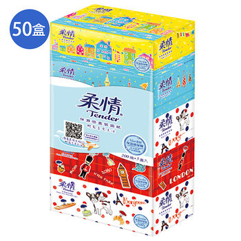 柔情盒裝面紙200抽*50盒(箱)