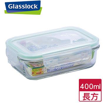 GlassLock 強化玻璃微波保鮮盒(400ml)