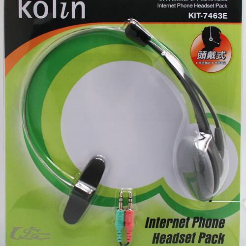 歌林Kolin 頭戴式Skype耳機麥克風KIT-7463E