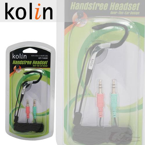 歌林KOLIN 耳掛式耳機麥克風KIT-7462E