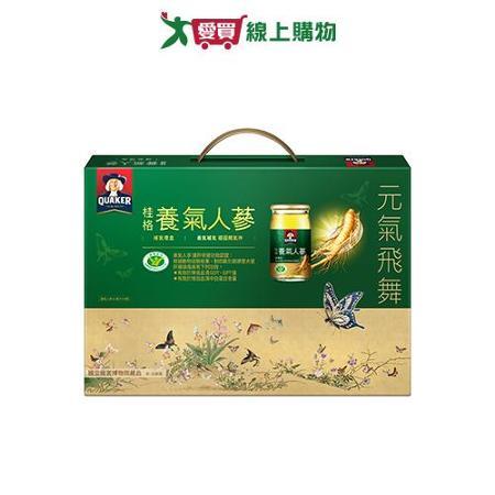 桂格養氣人蔘60ml*8入裝禮盒
