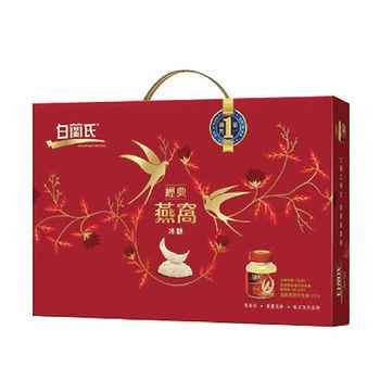 白蘭氏冰糖燕窩禮盒70g*6瓶