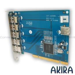 AKIRA 明 USB2.0 5+1 port PCI card (NEC晶片)