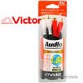 VICTOR 1.8M 梅花立體聲延長線 VX-7091