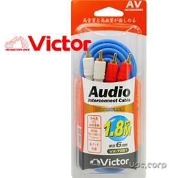 VICTOR 1.8M 高級立體聲連接線 VX-7081