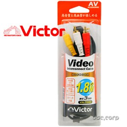VICTOR 1.8M 攝錄影機信號線 VX-7053